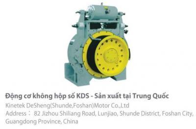 Động cơ thang máy KDS